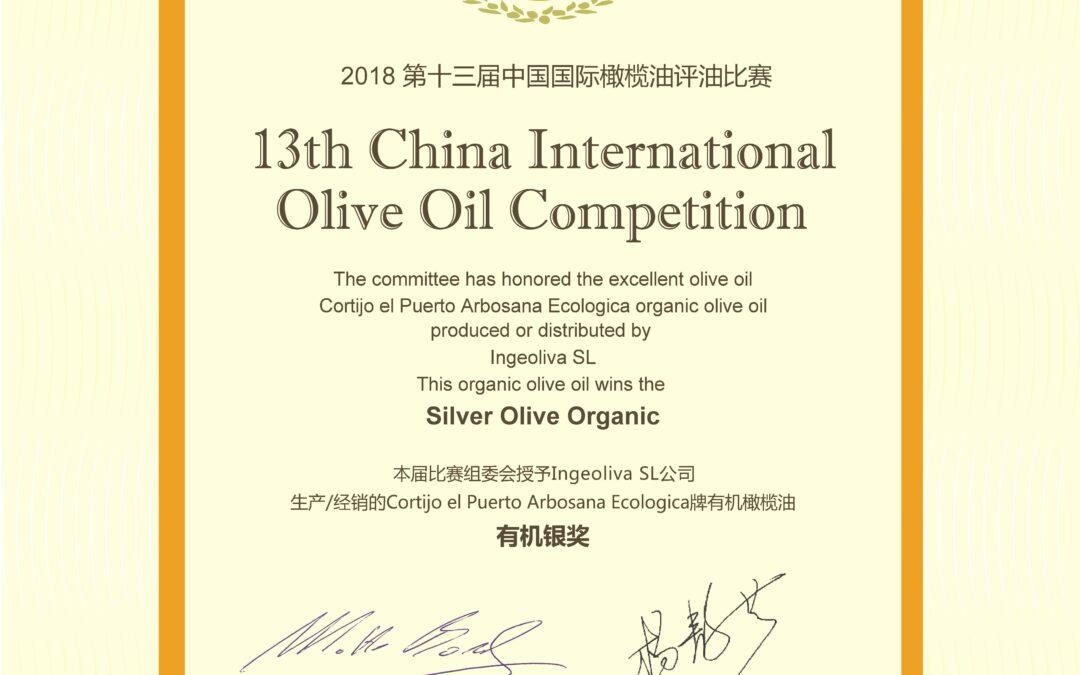 Medalla de Plata para nuestro AOVE Arbosana Ecológico en China