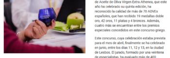 Olimerca:  Los aceites de oliva españoles consiguen más de 70 premios en Grecia ( Athenea IOOC 2020)